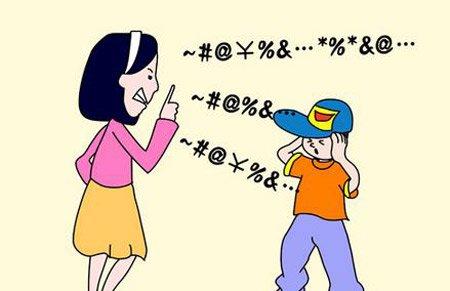 父母唠叨,我们该如何应对?