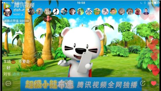 超级小熊布迷AI直播欢趣结束,打开与粉丝互动新方式