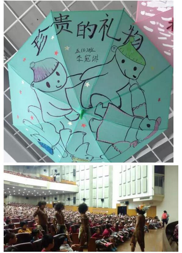 风靡北京小学校园的音乐剧《寻找蓝色风》10月继续约你 告诉孩子:你只需要做你自己