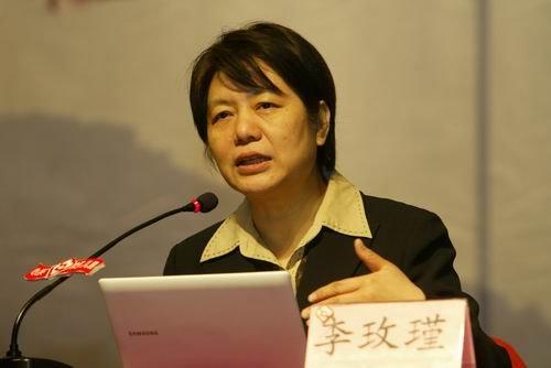 中国人民公安大学教授 李玫瑾