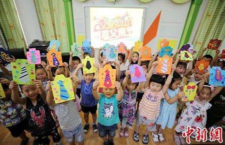 幼儿园告别party包场要三万 专家:实在没必要