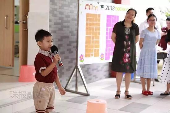 6岁萌娃开学演讲惊呆百万网友 还登上新华网微博