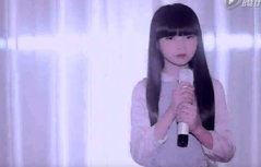 8岁萝莉王巧巨肺发声挑战邓紫棋《爱你》