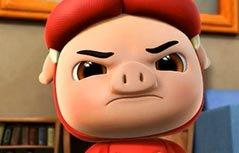 猪猪侠10(下)