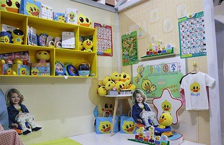《新儿童品牌豆乐跻身国际一线行列,CLE中国国际授权展与金比尔达成合作》