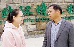 父女俩考上同一大学同一专业 女儿:爸爸是最好的榜样