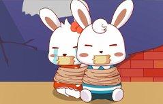 兔小贝安全教育动画第二季