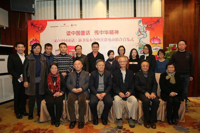 读中国童话 传中华精神