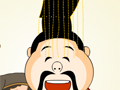 爱笑的皇帝·咏柳