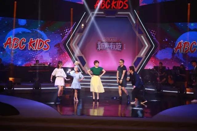 四大明星导师献唱,ABC KIDS《新声有范3》开启录制