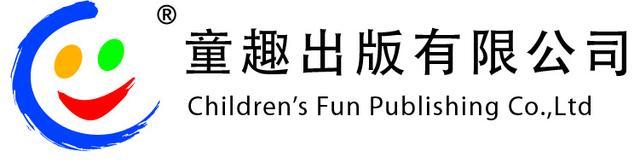 2014儿童动漫招亲会杂志方阵:童趣出版有限公司