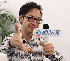 组图:CCBF国际童书展 云想家顾问郭俊宏接受采访