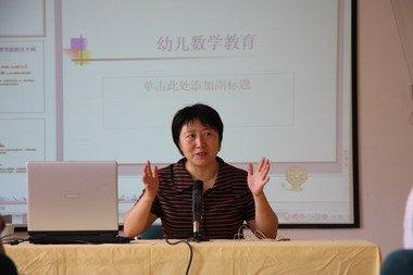 北京教育科学研究院早期教育研究副研究员 廖丽英