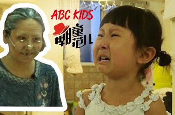 潮童时光机:泪目!假如妈妈突然变老