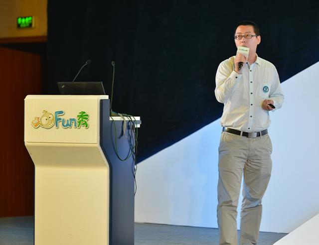 2015儿童动漫高峰论坛 袋鼠跳跳CEO贺亮分享中国父母与儿童消费行为习惯