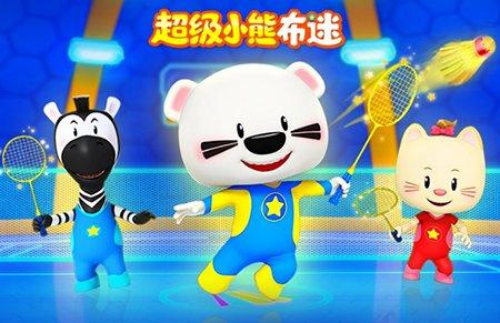 《超级小熊布迷》与国际知名营养品牌Ddrops达成合作
