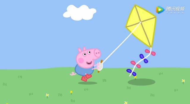 宝宝们可以跟着佩奇一块儿去放风筝!图片