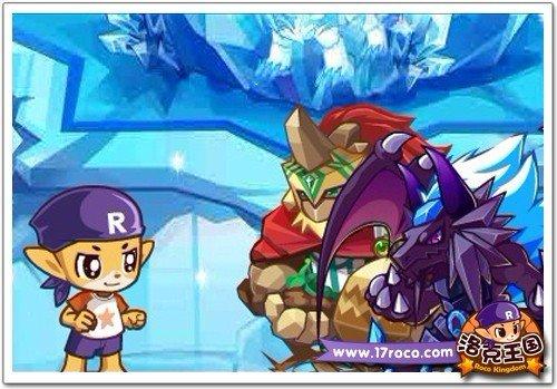 《洛克王国》VIP奇遇 征服冰晶古齿虎