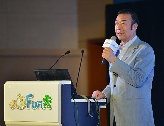 2015儿童动漫高峰论坛 天津市政协常委、市创意产业协会副会长王大方致辞