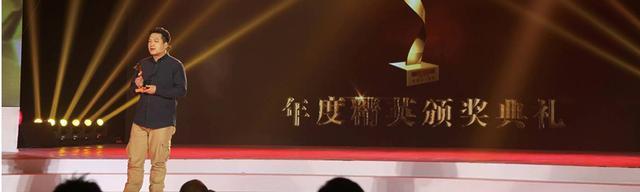 儿童动漫高峰论开始 杨杨总监演讲