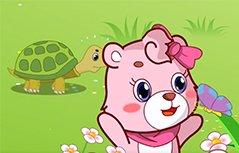 可一儿歌:小乌龟