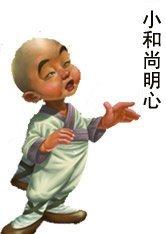 米老鼠迷学中国功夫