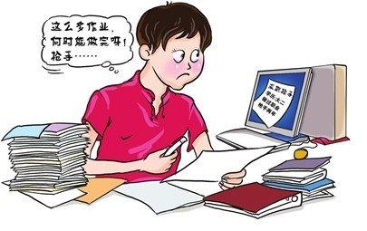 小学生代写作业公司悄然兴起