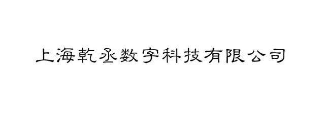 2014儿童动漫招亲会融资方阵:德丰杰龙脉中国基金