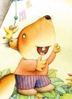袋鼠跳跳·快乐的小松鼠