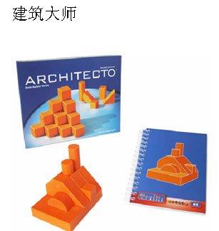 2011国际趣味棋类游戏锦标比赛细则