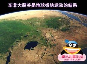 """地球脸上的""""伤疤""""-东非大裂谷"""