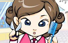 女孩游戏-时尚发型屋