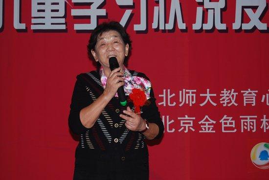 张梅玲教授:学习习惯与学习能力的培养