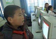 南京复兴小学