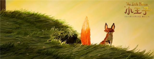 《小王子》首周票房飘红 暖心巨制创口碑奇迹