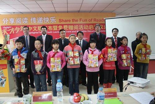 《天才少年》中文版发布暨赠阅仪式全纪录