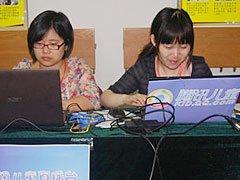 图文:腾讯儿童频道工作人员会场直播