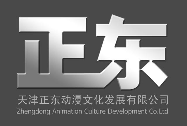 2014儿童动漫招亲会动画代理方阵:正东动画