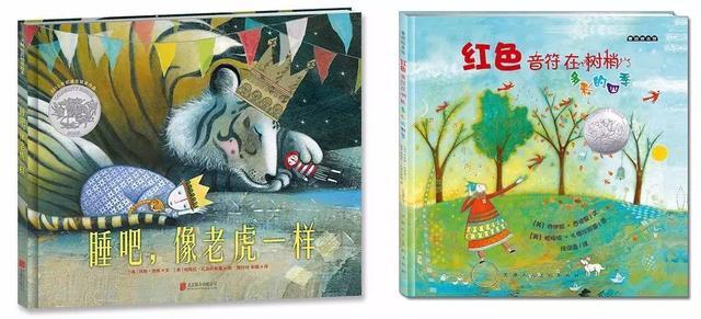 如何读一本故事书?想象力很重要!_儿童_腾讯网