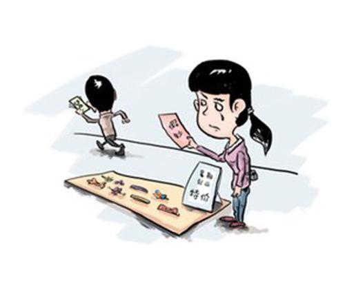 丢钱的卡通图片