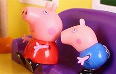 粉红猪玩具日常