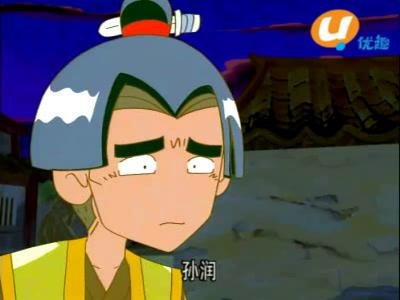 小青天司徒公第05集