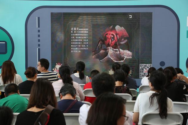 北京国际图书博览会,少儿图书亮点在这里