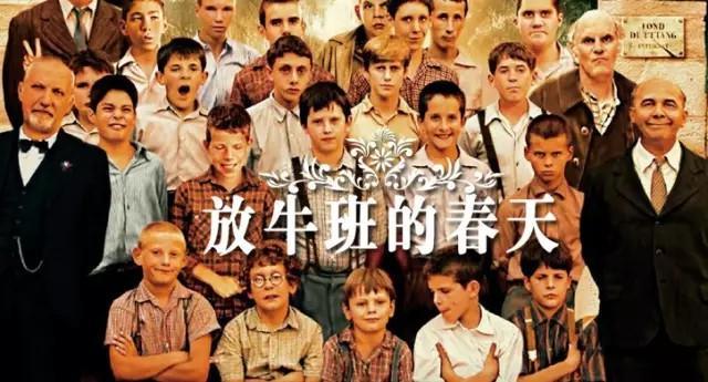16部励志电影 让孩子树立了哈佛梦!