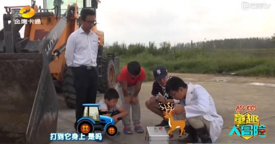ABC KIDS《童趣大冒险》:中国湿地神兽为何长居欧洲?