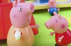 佩佩猪玩具乐园