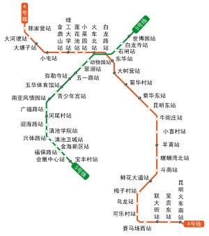 昆明地铁4 5号线争取2020年建成 届时7条地铁运行图片