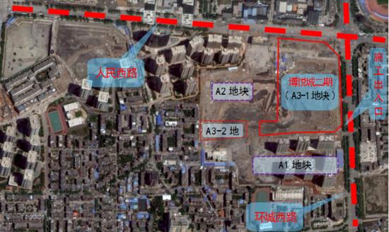 【踩盘报告】博泰城现状篇:二期住宅年中推出