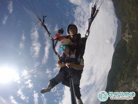 云南第一个滑翔伞基地在昆明晋宁建成投入使用