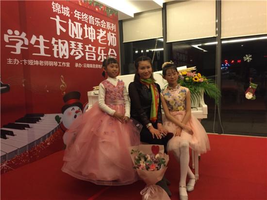 """锦城年终音乐会系列""""圣诞专场""""23日圆满举行"""